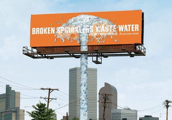 户外广告创意